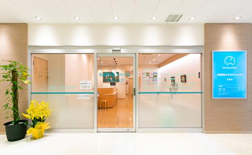 患者さんの不安感を和らげるため、丁寧な診療と温かい接遇を心がける