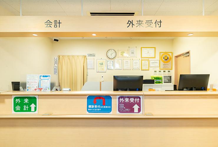「目指すは地域の健診拠点」多くの専門医がトータルにサポート
