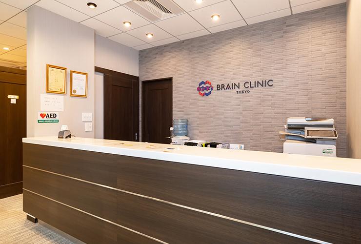 デジタル脳波の時代の検査・治療法〜QEEG検査とTMS治療〜